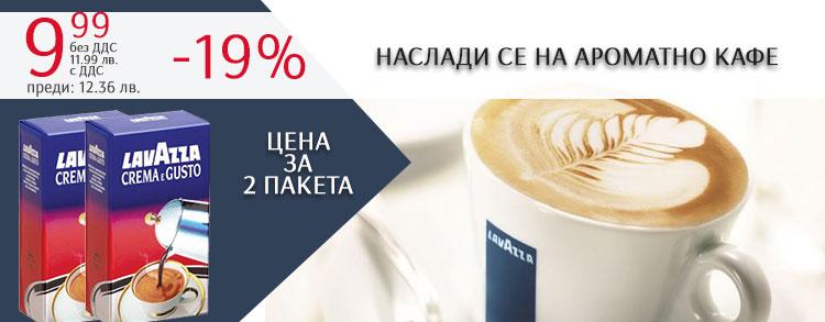 Кафе и напитки за вашия офис